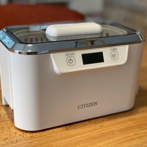 【CITIZEN 超音波洗浄器 SWT710 レビュー】2つの振動子で強力洗浄、5段階タイマーが付いた超音波洗浄器