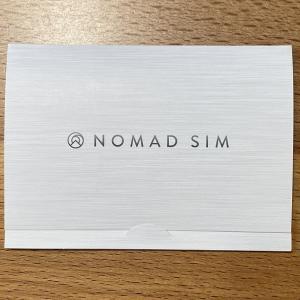 【Nomad SIM 口コミ・評判レビュー】シンプルで縛りなし!ソフトバンクHybrid 4G LTE回線で快適な国内専用データSIMサービス