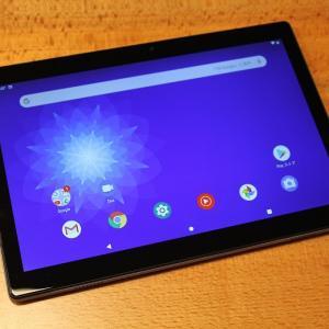 【Vankyo MatrixPad S30 レビュー】コスパ抜群!2万円以下で買える10インチ高解像度Androidタブレット