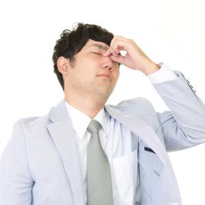 目が痛い頭痛に効く 眼精疲労のためのストレッチ