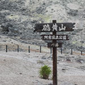 日本一周、北海道編パート19