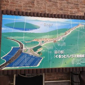 日本一周、北海道編パート22