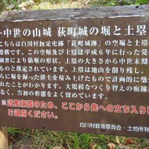 日本一周、岐阜・長野編パート12