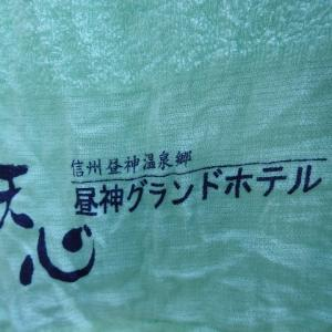 日本一周、岐阜・長野編パート28
