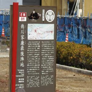 日本一周、岐阜・長野編パート46