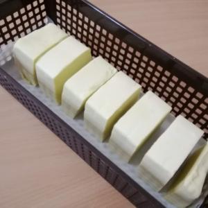 コールドプロセス石鹸基本の作り方/保存版