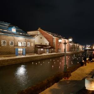 小樽にあって、横浜にないもの? 北海道だから味わえる小樽の魅力