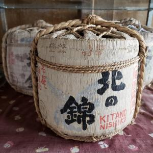 北海道の地酒 天下の銘酒 北の錦記念館 栗山町