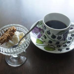 焼き芋ジェラートのレシピ
