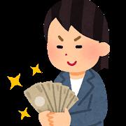 4月のオススメ株主優待5選