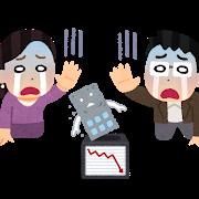 レナウン 最終株価は1円?