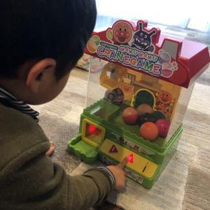 雨の日でも室内で楽しく遊べる手作りゲーム|3歳からできます!