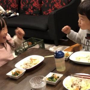 ご飯を早く食べる方法?子供と楽しい食卓作り3つ!