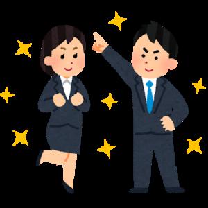 新入社員のあなたに伝えたいこと10選【おすすめの本】