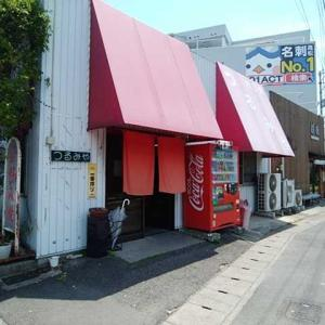 昭和の懐かしい感じの店