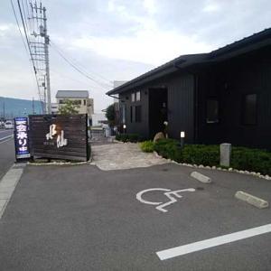 評判の海鮮料理店.水仙
