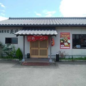 (続)徳島ラーメン軒数稼ぎ(61~65)