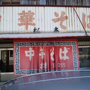 (続)徳島ラーメン軒数稼ぎ(66~70)