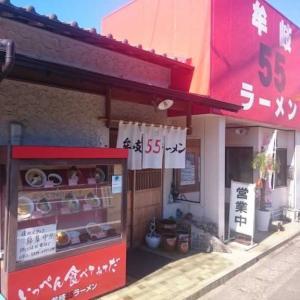 (続)徳島ラーメン軒数稼ぎ(76~80)