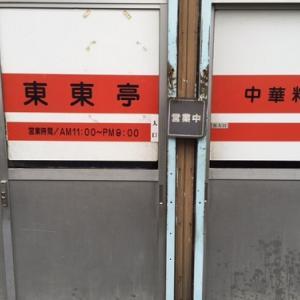 農学部の前にある伝説的な町中華店
