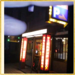 香川県三木町周辺の食べ歩き(2軒)