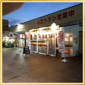 (続) 三木町周辺の食べ歩き