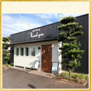 三木町の人気店が店舗を改装してパワーアップ!