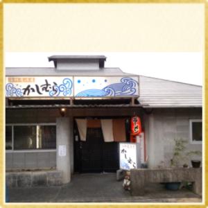 (続10)香川ラーメン食べ歩き画像(3軒)