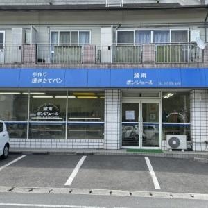 ちょいと遠征~綾川.まんのう町のパン屋巡り