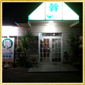 (続18)香川ラーメン食べ歩き画像(65~67軒)🍜