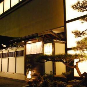 京都の町家っぽい~空間で食事を楽しむ😋