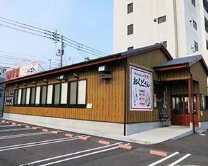 🐟魚ばぁさんの食堂おくどさん屋島店