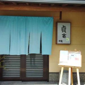 人気店なのに閉店~!!日本料理屋さん