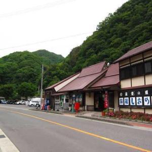 塩江.山一番食堂 (閉業)