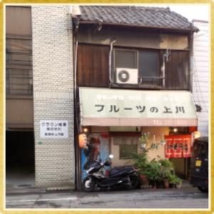 (続21)香川ラーメン食べ歩き画像(72、73軒)🍜