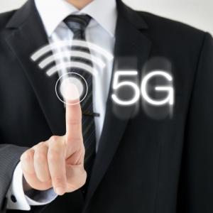 いまさら聞けない「5G」とは?