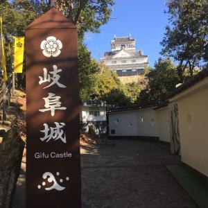 岐阜城(稲葉山城)~織田信長・斉藤道三の城を散策しよう~