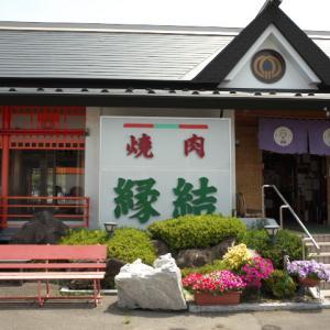 【伊那谷の飲食店を応援!!】南箕輪のテイクアウトまとめ
