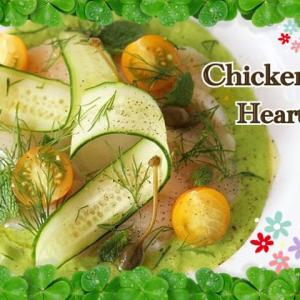CHICKEN HEART 5日目