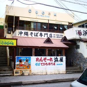 沖縄に行ってきた話