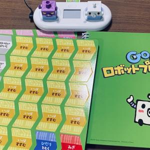[toio] GoGoロボットプログラミング ロジーボのひみつ  -遊んだ感想-