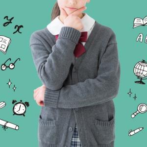 【文系】学部を決める際の注意点