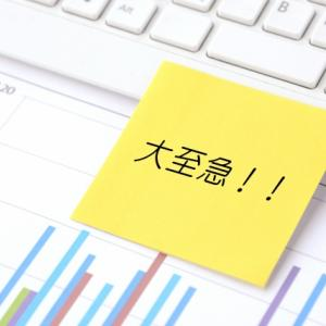 【4日後に値上げされます】値下げ前にスタディサプリに登録し、そのまま英語を得意にしましょう