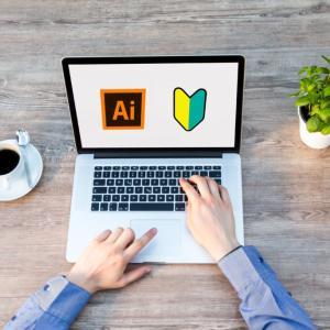 Adobeのイラストレーターってどんなソフト?・ロゴ、バナー、チラシなどデザイナー必須ソフト