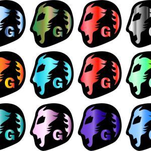 イラストレーターのグラデーション基本を知る・色の変え方や透明にする方法