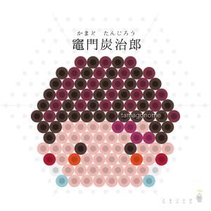 🍅アイロンビーズ図案【鬼滅の刃】鬼殺隊同期組&禰豆子