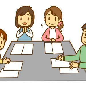 保育園の保護者懇談会を上手く進める3つのコツ