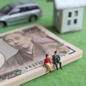 男性の家事・育児は当たり前!令和の常識は共働きです〜読書日記「2億円と専業主婦」〜