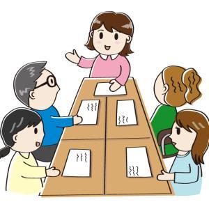 保育園の研修・懇談会で会話が盛り上がるおすすめアイスブレイク・アイテム3選