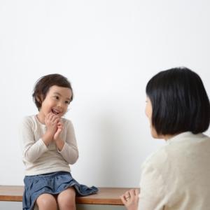 「言葉が少し遅いかな?」と子どもの姿に不安を感じたら、保育士がおすすめする3つのチェックポイント!